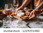 offering appetizers at a...   Shutterstock . vector #1229251483