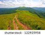 Bieszczady In The Summer. Part...