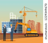construction engineer cartoon | Shutterstock .eps vector #1229349670