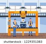 worker on car factory | Shutterstock .eps vector #1229351383
