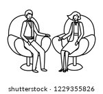 business couple sitting in...   Shutterstock .eps vector #1229355826