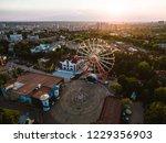 Aerial view on the ferris wheel in Gorky Park in Kharkiv, Ukraine