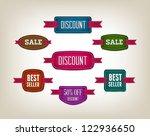 a set of vector promo rough... | Shutterstock .eps vector #122936650