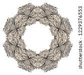 floral border design elements.... | Shutterstock .eps vector #1229376553