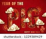 floral year of the pig design... | Shutterstock .eps vector #1229389429