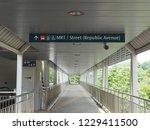 a pedestrian overpass bridge ... | Shutterstock . vector #1229411500