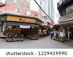 seoul south  korea   oct  22 ... | Shutterstock . vector #1229419990