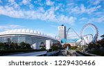 tokyo dome city  tokyo  japan   ... | Shutterstock . vector #1229430466