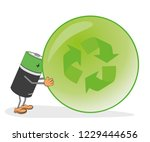 battery pushes a sign. for...   Shutterstock .eps vector #1229444656