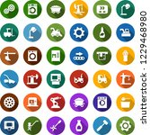 color back flat icon set  ... | Shutterstock .eps vector #1229468980
