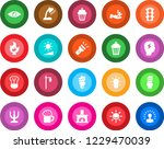 round color solid flat icon set ... | Shutterstock .eps vector #1229470039