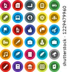 white solid icon set  book... | Shutterstock .eps vector #1229479960