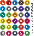 white solid icon set ... | Shutterstock .eps vector #1229480149