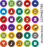 white solid icon set  copybook... | Shutterstock .eps vector #1229482780