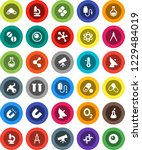 white solid icon set ... | Shutterstock .eps vector #1229484019