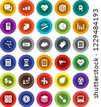 white solid icon set  rubber... | Shutterstock .eps vector #1229484193
