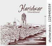 har ki pauri haridwar... | Shutterstock .eps vector #1229490559
