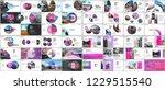 minimal presentations design ... | Shutterstock .eps vector #1229515540