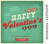 Vintage Valentine\'s Day...