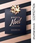 joyeux noel et bonne annee... | Shutterstock .eps vector #1229527426