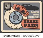 Car service, vehicle garage station vintage poster. Vector retro design of brake pads replacement, car diagnostics, spare parts, tuning and mechanic restoration - stock vector