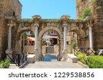 Ancient Gate Of Roman Emperor...