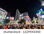 shibuya  tokyo   japan  ... | Shutterstock . vector #1229543350