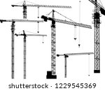 illustration with building... | Shutterstock .eps vector #1229545369
