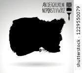 black brush stroke and... | Shutterstock .eps vector #1229550079