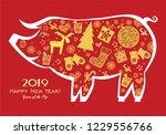 happy chinese new year 2019... | Shutterstock .eps vector #1229556766
