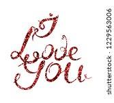 i love you. calligraphy vector... | Shutterstock .eps vector #1229563006