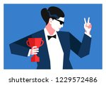 business woman with trophy cup... | Shutterstock .eps vector #1229572486