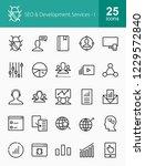 seo line icons | Shutterstock .eps vector #1229572840