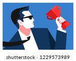 business victory concept....   Shutterstock .eps vector #1229573989