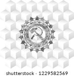 sickle and hammer icon inside... | Shutterstock .eps vector #1229582569