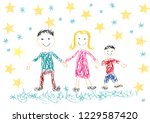vector drawing made by a child  ... | Shutterstock .eps vector #1229587420