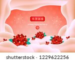 chinese new year vector design  ... | Shutterstock .eps vector #1229622256