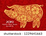 happy chinese new year 2019... | Shutterstock .eps vector #1229641663