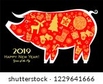 happy chinese new year 2019... | Shutterstock .eps vector #1229641666