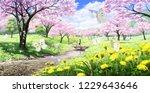 3d illustration  spring garden  ... | Shutterstock . vector #1229643646