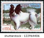 cambodia  circa 1987  stamp... | Shutterstock . vector #122964406