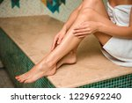 cropped shot of young woman... | Shutterstock . vector #1229692240