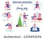 vector set of funny pictures...   Shutterstock .eps vector #1229693296
