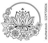 mehndi lotus flower pattern for ... | Shutterstock .eps vector #1229720026