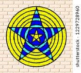 Graffiti Pentagram On A...