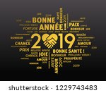 gold greeting words in french... | Shutterstock .eps vector #1229743483