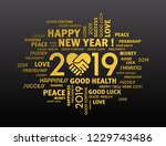 gold greeting words around new...   Shutterstock .eps vector #1229743486