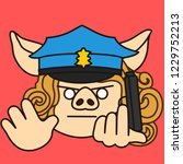 emoji with pig woman police... | Shutterstock .eps vector #1229752213