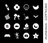 studio icon. studio vector... | Shutterstock .eps vector #1229761363