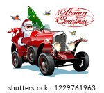 vector christmas greeting card... | Shutterstock .eps vector #1229761963